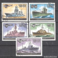 Sellos: RUSIA (URSS) Nº 4945/4949º BUQUES DE GUERRA SOVIÉTICOS DE LA II GUERRA MUNDIAL. SERIE COMPLETA. Lote 245179740