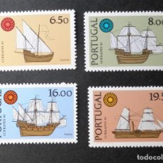 Sellos: SERIE COMPLETA 1980 PORTUGAL BARCOS BANDA FLUORESCENTE NUEVOS. Lote 113406531