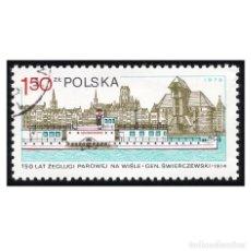 Timbres: POLONIA 1979. MICHEL PL 2634, YVERT PL 2456. BUQUE DE VAPOR SWIERCZEWSKI Y GDANSK, 1914. USADO. Lote 114200551