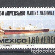 Sellos: MEXICO AÉREO Nº 435** 60 ANIVERSARIO DE LA MARINA. COMPLETA. Lote 115283511