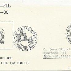 Sellos: AÑO 1980. EL FERROL. MATASELLOS VI EXPOSICIÓN FILATÉLICA. SOBRE ILUSTRADO.. Lote 115303875