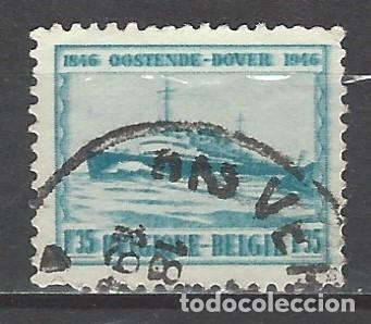 BARCOS / BÉLGICA - SELLO USADO (Sellos - Temáticas - Barcos)