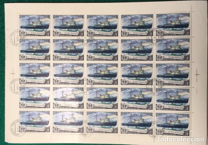 Sellos: 125 Series. 30 HOJAS COMPLETAS, 5 de cada sello. BARCOS ROMPEHIELOS MITCHEL Nº 4559/64. - Foto 2 - 117473907