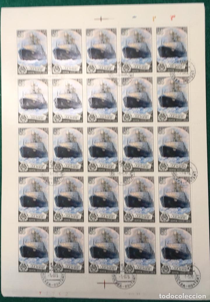 Sellos: 125 Series. 30 HOJAS COMPLETAS, 5 de cada sello. BARCOS ROMPEHIELOS MITCHEL Nº 4559/64. - Foto 5 - 117473907