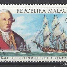 Sellos: BARCOS / MADAGASCAR - SELLO USADO. Lote 117976175