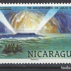 Sellos: BARCOS / NICARAGUA - SELLO NUEVO. Lote 117980771