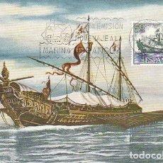 Sellos: EDIFIL 1602, GALERA (HOMENAJE A LA MARINA ESPAÑOLA), TARJETA MAXIMA DE 16-7-1964. Lote 118281367