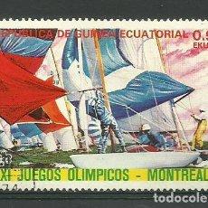 Sellos: REPUBLICA GUINEA ECUATORIAL- BARCOS- SELLO USADO. Lote 118583487