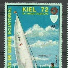 Sellos: REPUBLICA GUINEA ECUATORIAL- BARCOS- SELLO USADO. Lote 118583535