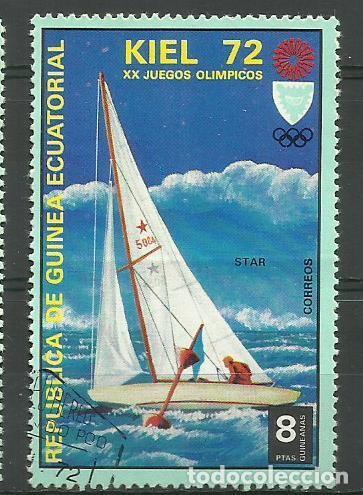 REPUBLICA GUINEA ECUATORIAL- BARCOS- SELLO USADO (Sellos - Temáticas - Barcos)