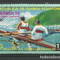 Sellos: REPUBLICA GUINEA ECUATORIAL- BARCOS- SELLO USADO. Lote 118583895