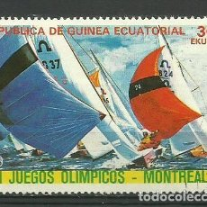 Sellos: REPUBLICA GUINEA ECUATORIAL- BARCOS- SELLO USADO. Lote 118583967