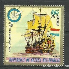 Sellos: REPUBLICA GUINEA ECUATORIAL- BARCOS- SELLO USADO. Lote 118585427