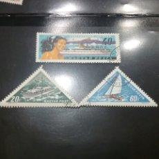 Sellos: SELLOS DE HUNGRÍA (MAGYAR POSTA) MATASELLADO. 1963. BARCO. CRUCERO. VACACIONES. FERRY. VELERO.. Lote 121282580
