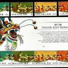 Sellos: HONG KONG 1985 FESTIVAL DEL DRAGON **. Lote 122005803
