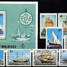 Sellos: MALDIVAS 1975 BARCOS **. Lote 122098203