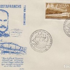 Sellos: AÑO 1959, HOMENAJE A NARCISO MONTURIOL (SUBMARINO), EXPOSICION DE SANS, SOBRE DE ALFIL . Lote 123372643