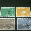 Sellos: SELLOS ANTILLAS HOLANDESAS NUEVOS. 1967. BARCOS. CARGUERO. TRANSPORTES. FERRYVELERO. Lote 127686038