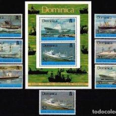 Sellos: DOMINICA 1975 BARCOS. Lote 128230087