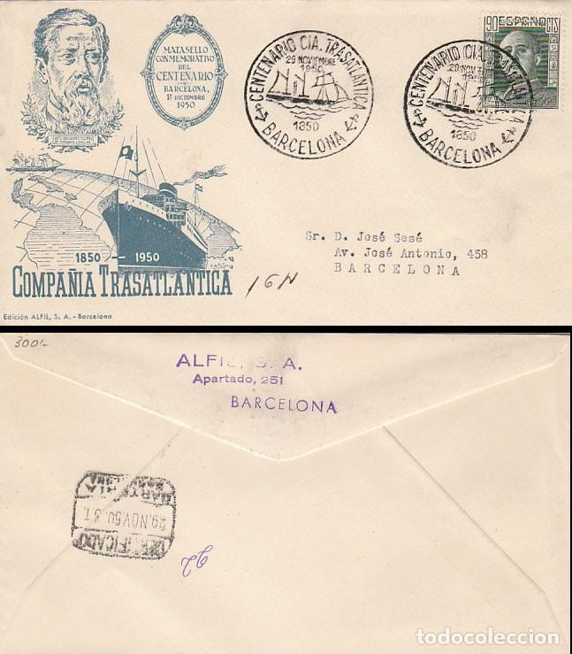 AÑO 1950, CENTENARIO DE LA C0MPAÑIA DE NAVEGACION TRASATLANTICA, SOBRE ALFIL CIRCULADO (Sellos - Temáticas - Barcos)