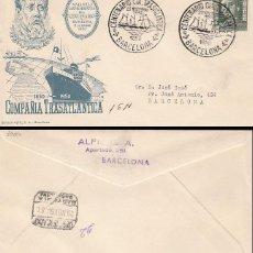 Sellos: AÑO 1950, CENTENARIO DE LA C0MPAÑIA DE NAVEGACION TRASATLANTICA, SOBRE ALFIL CIRCULADO. Lote 128259587