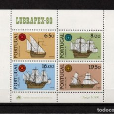 Sellos: PORTUGAL HB 32** - AÑO 1980 - BARCOS. Lote 128443291