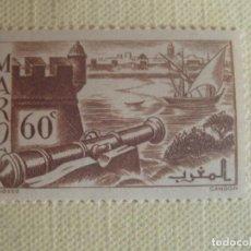 Sellos: MARRUECOS FRANCÉS 1939. MURALLAS DE SALÉ. YVERT 176. VELERO. USADO.. Lote 128584987
