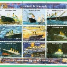 Sellos: PLIEGO -REPUBLICA DE GUINEA -Nº 1412/20 -TITANIC- PRIMER DIA. Lote 143841328