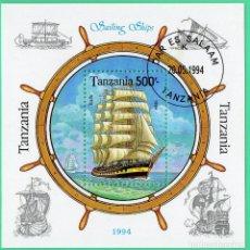 Sellos: HB TANZANIA 1994 BARCOS. Lote 129102515