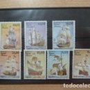 Sellos: GUINEA BISSAU 1980 IVERT 368/74 *** GRANDES VELEROS HISTÓRICOS - BARCOS. Lote 130901212