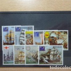 Sellos: PARAGUAY 1980 IVERT 1777/83 Y AEREO 843/4 *** EXPOSICIONES FILATÉLICAS - BARCOS. Lote 130904852