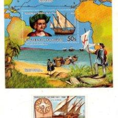Sellos: GUINEA, HB60 Y A195. CRISTOBAL COLON Y DESCUBRIMIENTO DE AMERICA. . Lote 132135290