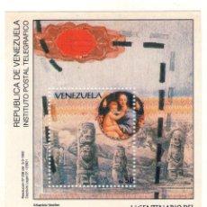 Sellos: VENEZUELA, 1992, HB 36, V CENTENARIO DEL DESCUBRIMIENTO DE AMERICA, SEVILLA´92.. Lote 133553346