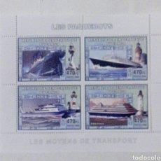 Sellos: CÉLEBRES CRUCEROS TITANIC... HOJA BLOQUE DE SELLOS NUEVOS DE REPÚBLICA DEL CONGO. Lote 133804927
