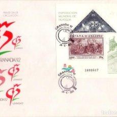 Sellos: ESPAÑA 1992. FDC. SOBRE 1ER. DIA. EXPOSICIÓN MUNDIAL DE FILATELIA, GRANADA´92. CRISTOBAL COLON.. Lote 133826942