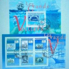 Sellos: NAVÍOS VELEROS 2 HOJAS BLOQUE DE SELLOS USADOS DE GUINEA. Lote 134007849