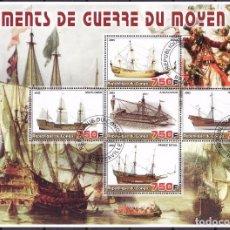 Sellos: CONGO 2005 HOJA BLOQUE SELLOS BARCOS ANTIGUOS DE GUERRA - BOATS- VOILIERS - BARCO - SCHIFE . Lote 135580494