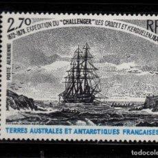 Timbres: TIERRAS AUSTRALES Y ANTARTICAS AEREO 53** - AÑO 1978 - BARCOS. Lote 135692947