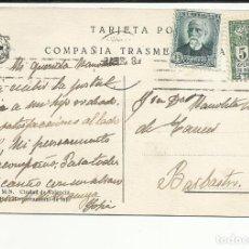 Timbres: POSTAL COMPAÑIA TRANSMEDITERRANEA CIRCULADA 1932 DE MARCELONA A BARBASTRO. Lote 136345286