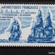 Timbres: TIERRAS AUSTRALES Y ANTARTICAS AEREO 58** - AÑO 1979 - BARCOS. Lote 139544026