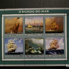 Sellos: MOZAMBIQUE-2002-Y&T 2234/9+BL.145**(MNH)-TRANSPORTE-BARCOS. Lote 140024506