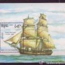 Sellos: CAMBOYA 1990 HB IVERT 79 *** BARCOS VELEROS. Lote 142077270