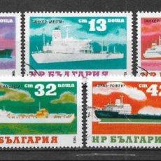 Sellos: BULGARIA 1984 BARCOS - 1/27. Lote 143344634