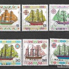 Sellos: BULGARIA 1986 BARCOS - 1/27. Lote 143344674