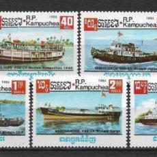 Sellos: CAMBODIA 1985 SC# 620-626 - SHIPS - MNH - 2/23. Lote 144728866
