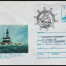 Sellos: RUMANIA 1982 FARO CONSTANZA. Lote 146531797
