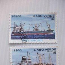 Sellos: LOTE DE 2 SELLOS DE CABO VERDE : BARCOS DE LA FLOTA MERCANTE.. Lote 147086870