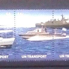 Sellos: ONU NUEVA YORK TRANSPORTE MARINO DE NACIONES UNIDAS SERIE DE 5 SELLOS NUEVOS. Lote 147319053