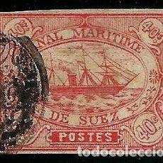 Sellos: COMPAÑIA DEL CANAL DE SUEZ 4. Lote 147537564