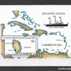 Sellos: DOMINICA 1985 ** MNH - MAPA BARCO -124. Lote 148650994